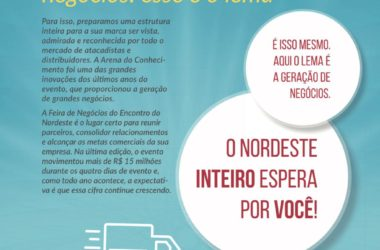 3º ENCONTRO ANUAL NORDESTE DOS AGENTES DE DISTRIBUIÇÃO.