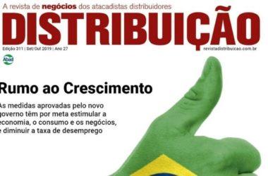 Versão digital da Revista Distribuição já está disponível.
